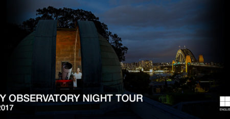 Banner-Sydney_Observatory_Night_Tour_2017