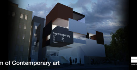 Banner-new-template_Museum-of-Contemporary-art